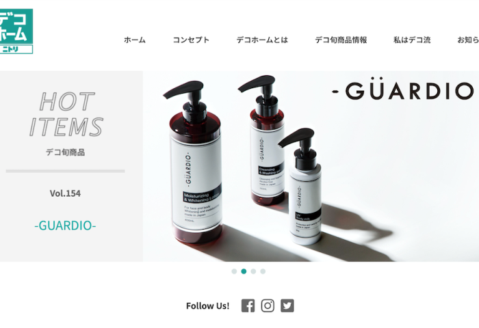 """""""日本的宜家"""" Nitori 推出首个自有美妆品牌"""