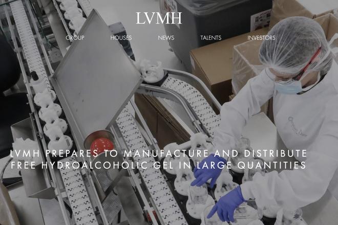 LVMH集团估算疫情影响:一季度销售额同比或下跌10%~20%,保护品牌价值是当前重点
