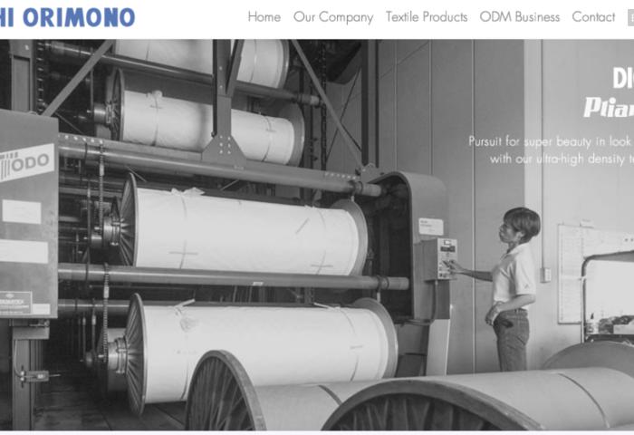日本毛织品生产商 Nikke 收购高级合成纤维面料生产商第一织物70%股权