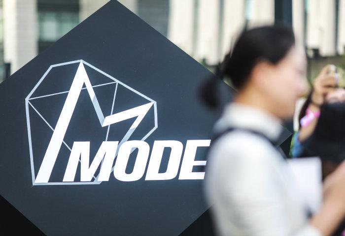 """开启""""双轨制""""订货模式!上海时装周 MODE 2020秋冬服装服饰订货会将于4月底举行"""