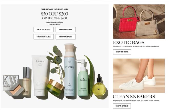 传:美国奢侈品百货集团 Neiman Marcus 正加紧准备申请破产保护