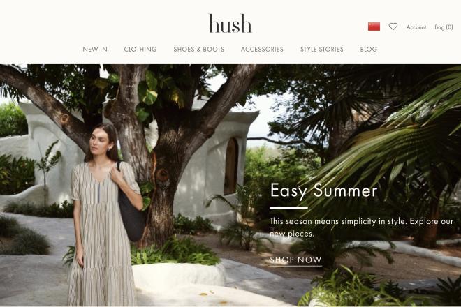 逆势融资!高速成长的英国互联网女装品牌 Hush 控股权被私募基金 True 收购