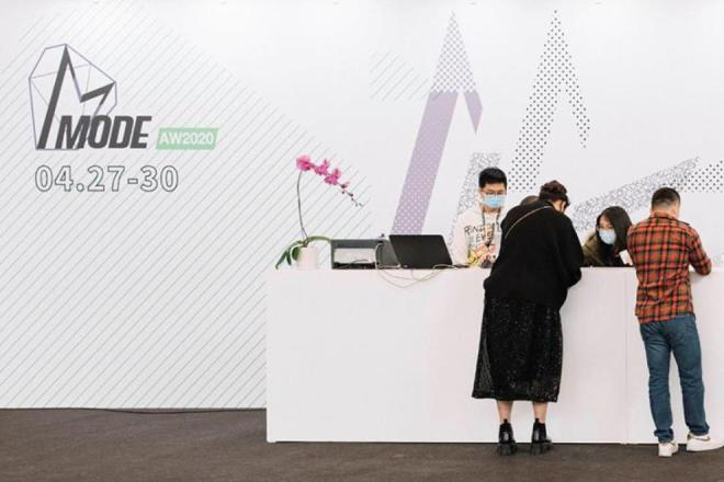 设计师品牌如何应对疫情后的时尚市场?《华丽志》发自上海时装周MODE的现场报道