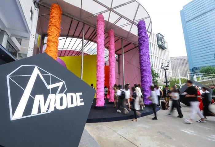 上海时装周旗下7大官方贸易展会将于4月开启线下订货活动