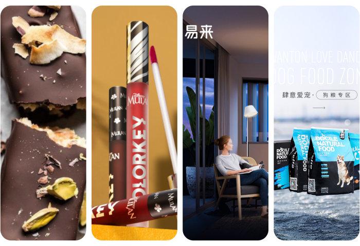 【华丽中国投资周报】2020/04/03~2020/04/10