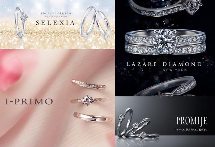 私募基金支持下,日本婚嫁珠宝集团 Primo 积极拓展中国市场