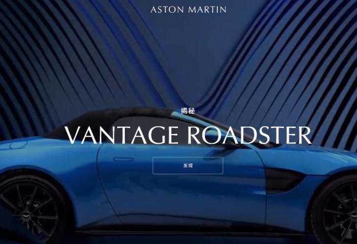 捱过疫情难关,英国豪华汽车品牌阿斯顿·马丁紧急募资3600万英镑