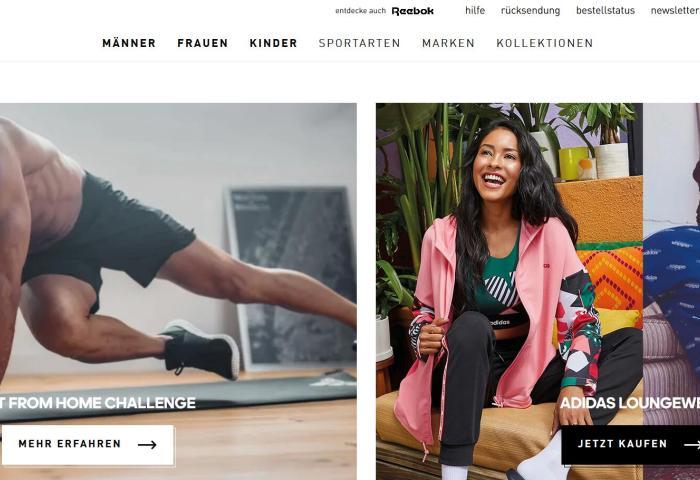 传:adidas 向德国国有银行寻求超10亿欧元贷款支持