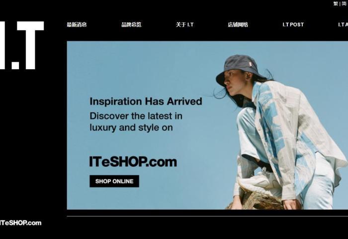 香港潮流服装集团 I.T 最新年报:销售额同比下滑 12.6%;疫情期间全员实施无薪休假