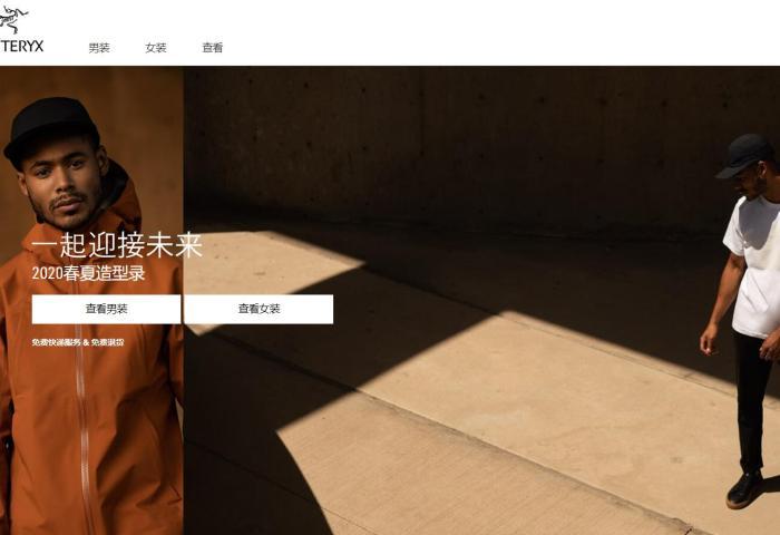人事动向 | 始祖鸟挖走 Adidas 设计总监;Valentino 任命 Gucci 前高管为 CEO