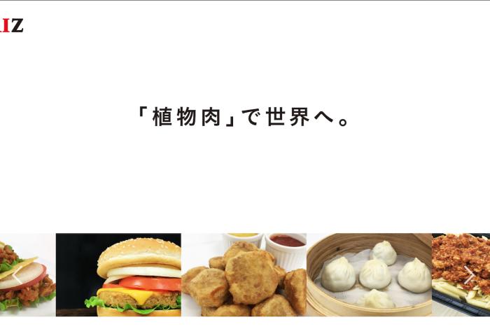 日本植物肉初创公司 DAIZ 完成6.5亿日元 A轮融资