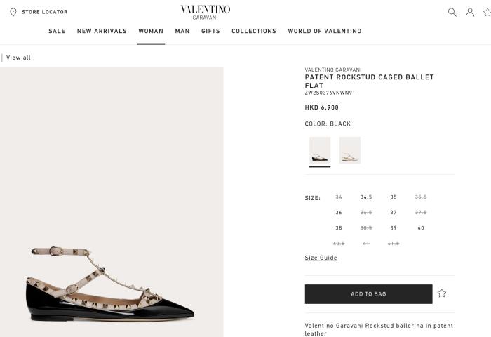亚马逊电商首次与奢侈品牌联合提起诉讼:状告Valentino鞋履的仿冒商