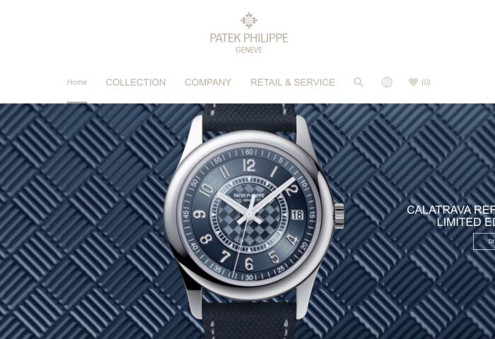 百达翡丽在日内瓦的新生产大楼竣工,公司表示:并非为了提高手表产量
