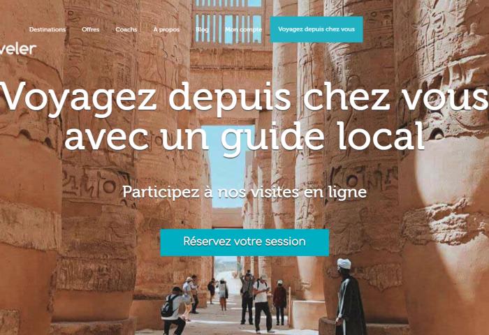 """10欧元到尼罗河游玩一小时?法国创业公司 Personal Traveler推出""""虚拟旅游""""服务"""
