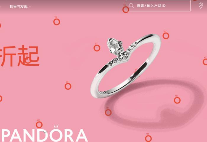 到2025年,Pandora 所有材料将全部由可回收的金银材质制成