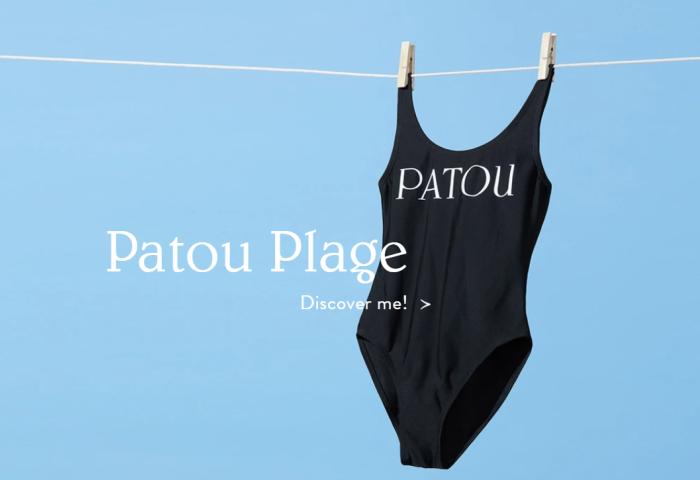 被LVMH收购的经典设计师品牌 Patou 推出迷你沙滩装系列