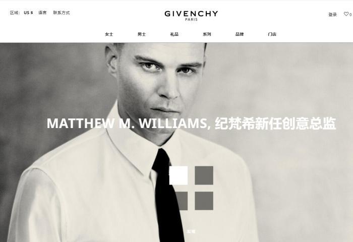 人事动向丨Givenchy 延请潮牌主理人为新任创意总监,历峰集团任命Givenchy原CEO领导时尚部门