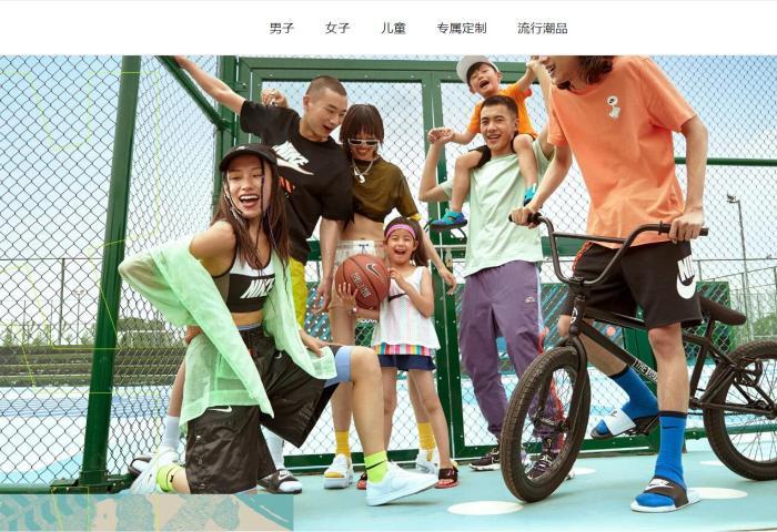 Nike 大举强化电商和直营业务,将导致裁员