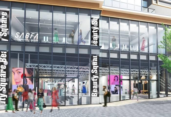 美妆门店创新又一新样本:资生堂在东京推出体验型集合店 Beauty Square