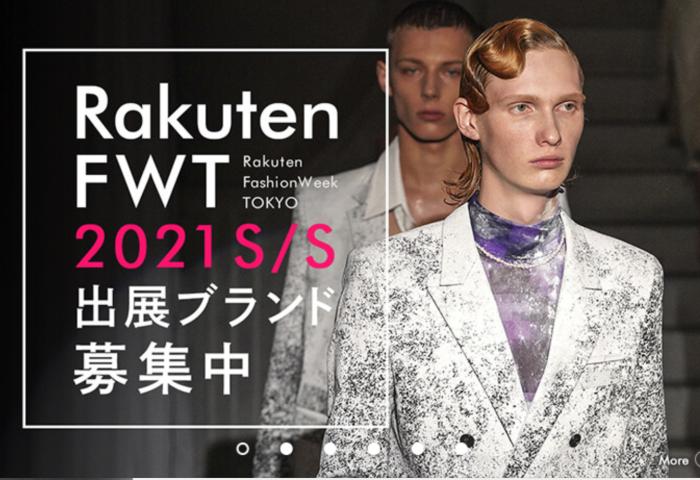 东京时装周主办方:2021年起,春夏时装周从10月提前至8月举办