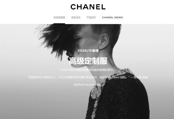 """Chanel 通过视频发布最新高定系列,灵感源于""""老佛爷""""常去的巴黎传奇剧院 Le Palace"""