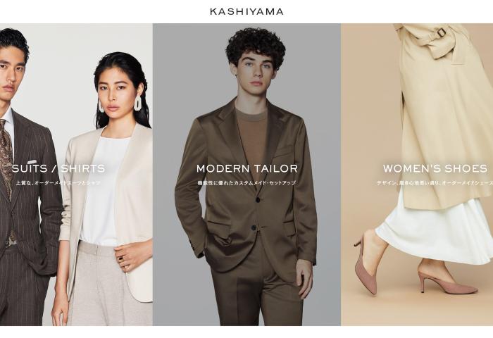 日本时尚集团Onward 重回电商平台Zozotown,合作推出线上定制西装服务